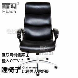 真皮电脑椅黑白调首款图片