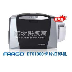 FARGO DTC1000证卡打印机中国总代理图片