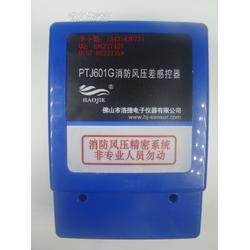 消防前室送风正压控制器,消防泄压阀风压传感器图片