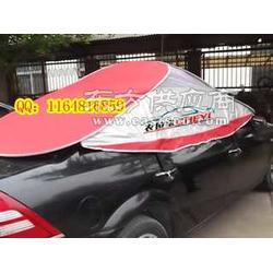 供应汽车罩夏季汽车清凉伞定做图片