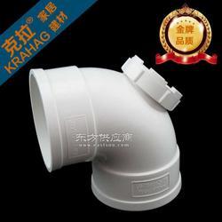克拉管 PVC管材 管件 国标排水系?#22411;?#29255;
