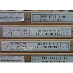 FH19C-15S-0.5SH图片