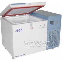 科研低温实验箱教学低温实验箱图片