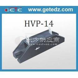 HVP-14 高压硅堆 HVP14 高压硅堆 750mA 14kV图片