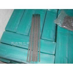 D177SL耐磨焊条图片