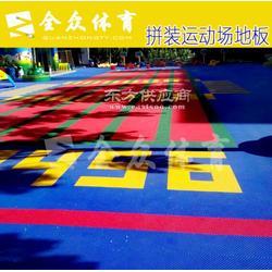 幼儿园旱冰场安全悬浮式拼装地板图片