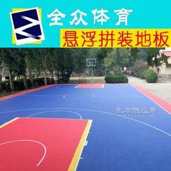 悬浮式篮球场任意拆装PP拼装地板图片