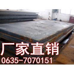 60Si2Mn鋼板可切割圖片