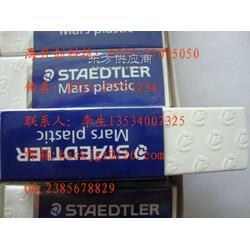 STAEDTLER526B20橡皮擦STAEDTLER 526B30橡皮擦图片