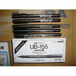 三菱UM-100签字笔三菱UM-100水笔图片