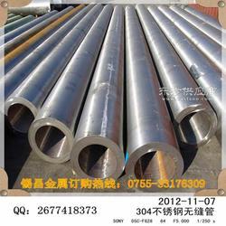 304不锈钢无缝管304不锈钢工业管大口径管材图片