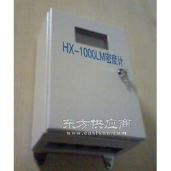 HX-1000LM 密度计图片