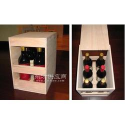 双瓶装红酒包装盒单瓶装红酒包装盒木制酒盒图片