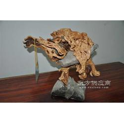 供应根雕 根抱石等原木艺术品图片