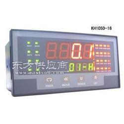 频 率线 速仪表说明书在线浏览图片
