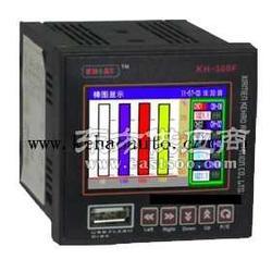 KH300GF智能小型彩色無紙記錄儀圖片
