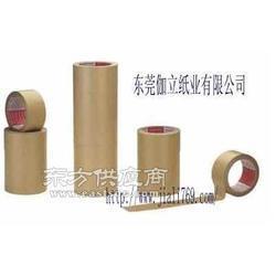 华南城鸡皮纸经销商伽立纸业4000086918图片