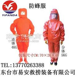 YA-33消防员防蜂服 全封闭防蜂保护服图片