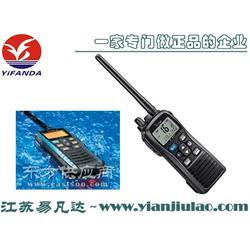 ICOM艾可慕IC-M25防水飘浮对讲机,海事VHF手持对讲机图片