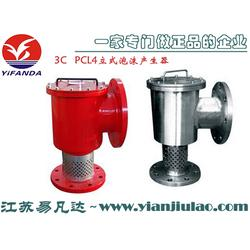 PCL4低倍数空气泡沫产生器图片