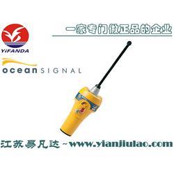 英国OCEAN SIGNAL E100 EPIRBs、原装进口E100G应急无线电示位标图片
