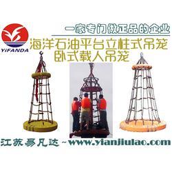 海洋石油平臺、歐盟CE認證立柱式平臺吊籠載人吊籠吊籃