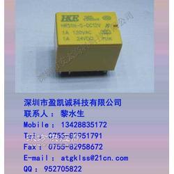HRS3T-S-DC12V原装新货图片
