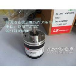 供应S40B-6-0010ZV迈克彼恩MECAPION编码器图片