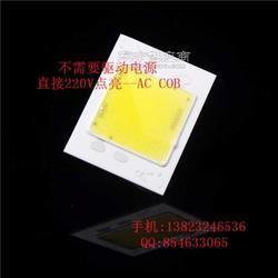 220V光源 高压集成光源 AC集成光源官方网站图片