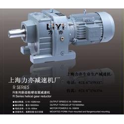 RF97减速机图片