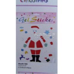 圣诞节系列精美贴画图片