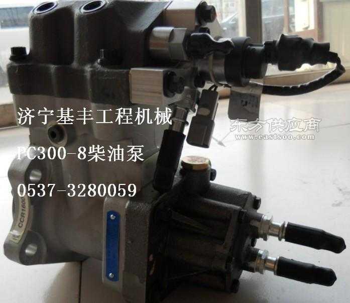 小松配件电喷柴油泵高压油泵图片