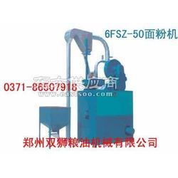 雙獅磨粉機面粉機圖片