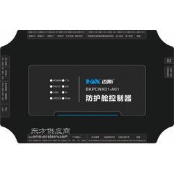 银行门禁防护舱控制器国密认证图片