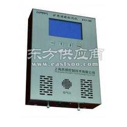 礦用酒精檢測儀KYJ-100圖片