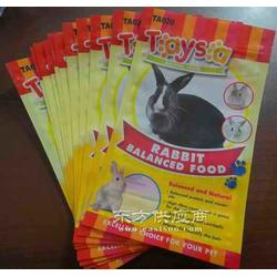 供应宠物食品自立拉链袋厂家图片