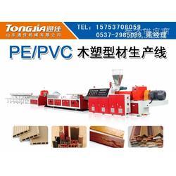 PE木塑生产制造设备图片