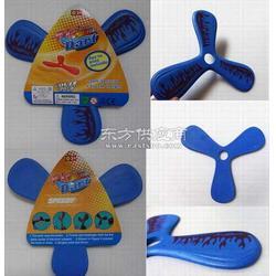 环保EVA自归回旋镖飞盘飞碟魔盘飞来飞去玩具图片