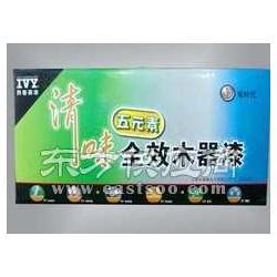 高品质健康外墙乳胶漆图片