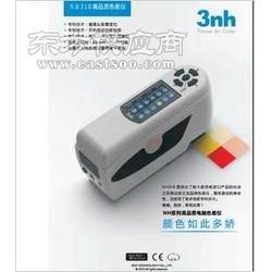 3nh三恩驰色差仪 色彩分析仪 色差计NH310 NH-310图片