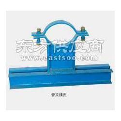 管夹横担D6/焊接担D7/管卡横担D8图片
