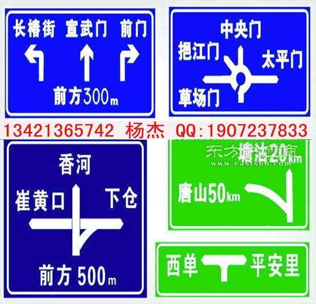 建筑物永久性标志牌 交通指路牌图片