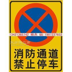 消防通道标志建筑安全标志牌图片
