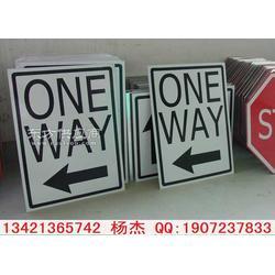 道路标牌生产 消防指示标志牌厂家图片