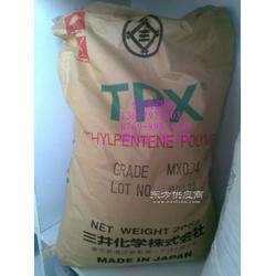 TPX 日本三井化学 MSW303 TPX图片