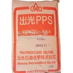 一级代理PPS NT-7790 日本出光图片