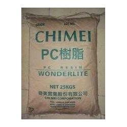 PC 台湾奇美 PC-110N图片