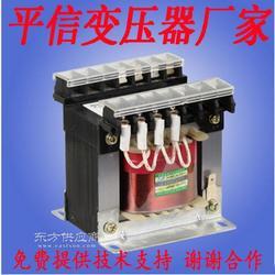 bkc-400va变压器图片