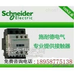供应新型lc1d170图片
