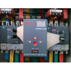 双电源watsnb-400a/3p图片